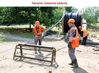 Высоковольтный кабель в Дзержинске